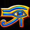 Ancient Egypt Auge des Ra