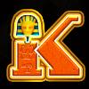 Ancient Egypt Koenig