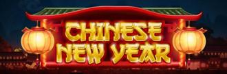 Chinese New Year Schriftzug