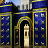 Gates Of Persia Ischtar Tor
