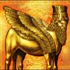 Gates Of Persia Lamassu