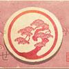 Hanzos Dojo Symbol
