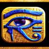 Pyramids of Giza Auge des Ra