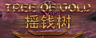 tree of gold banner medium